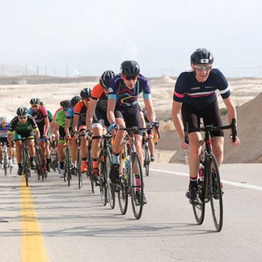 Stage 3: Beer Sheva - Eilat