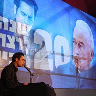 20 Year Anniversary of the Assassination of Yitzhak Rabin
