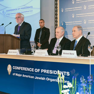 Conference of Presidents of Major American Jewish Organizations