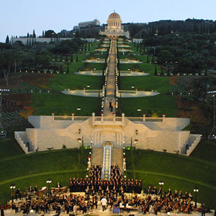 Inauguration of the Bahai Gardens