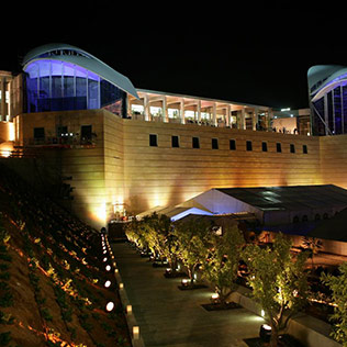 Inauguration of the Yitzhak Rabin Center