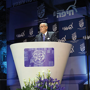 The Annual Business Conference of the Chamber of Commerce & Industry Haifa